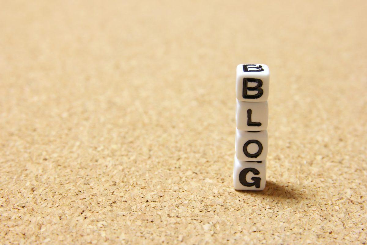 このブログ…変なブログでしょう?