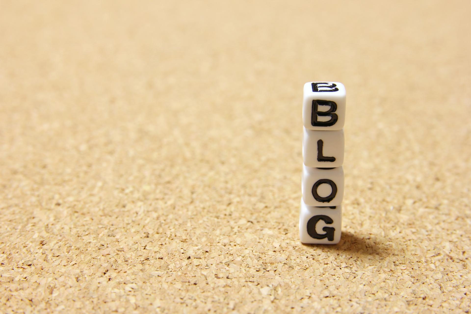 競馬新聞と競馬ブログ当たるのはどっち?